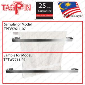 TPTW7000 Series: 1-Tier Single Towel Bar