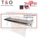 TPTW7000 Series: 2-Tier Towel Rack