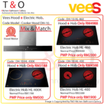 Vees Cooker Hood DH-10 T-Shape Chimney Hood with High Suction Power 1600m3/h